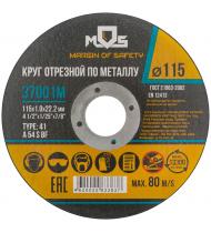 Круг отрезной по металлу MOS, посадочный диаметр 22,2 мм, 115х1,0 мм