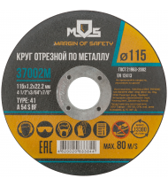 Круг отрезной по металлу MOS, посадочный диаметр 22,2 мм, 115х1,2 мм