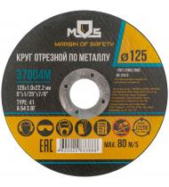 Круг отрезной по металлу MOS, посадочный диаметр 22,2 мм, 125х1,0 мм